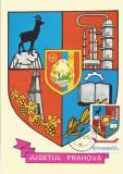 România, LP 942/1977, Stemele judeţelor (E-V), (uzuale), c.p. maximă, Prahova