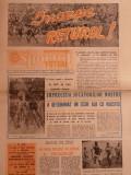 Ziar SPORTUL - Supliment FOTBAL (07.03.1986) STEAUA - KUUSYSI LAHTI