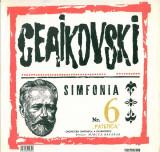 "Ceaikovski / Tchaikovsky_Mircea Basarab - Simfonia Nr. 6 ""Patetica"" (Vinyl)"