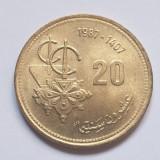 Monedă 20 Santimat 1987 Maroc, FAO, aUnc, Africa