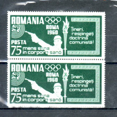 Romania 1960    EXIL    perechie  ( limba  romana )  MNH