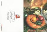 România, carte poştală dublă 3, felicitare de Crăciun