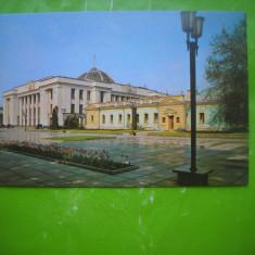 HOPCT 51825  ADMINISTRATIA LOCALA   -KIEV UCRAINA -NECIRCULATA