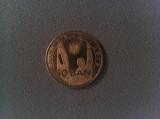 Cumpara ieftin Monedă comemorativă 50 bani 2019 Revoluția română din decembrie 1989