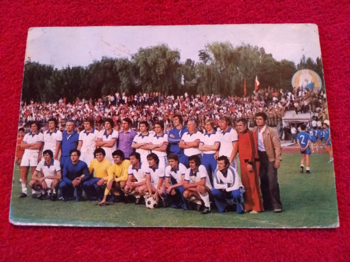 Foto fotbal-carte postala FC ARGES Pitesti (Campioana Romaniei 1979)