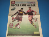 Program meci fotbal CFR CLUJ - RAPID Bucuresti (07.04.2011)