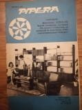 1973, Reclama PIPERA, Biblioteca SORIN mobila comunism 24x15 cm, BUCURESTI