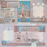 Libia 1/4 Dinar 2002 UNC
