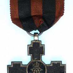 Crucea Trecerea Dunarii 1877-1878, panglica originala