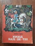 Ionica Ram de Tei - Mihai Lupu / R8P5F, Alta editura