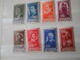 1947  LP 215  INSTITUTUL  DE STUDII  ROMANO - SOVIETIC