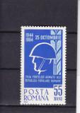 ROMANIA 1964 LP 594  ZIUA FORTELOR ARMATE ALE R.P.R.  MNH, Nestampilat