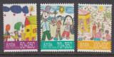 ARUBA 1995 COPII PROTECTIA COPILULUI, Nestampilat