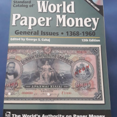 A1882 Catalog numismatic bancnote World Paper Money 1368 1960