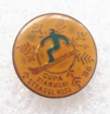 Insigna sport - Cupa Ziarului Steagul Rosu 1986