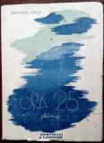 ALEXANDRU LUNGU - ORA 25 (POEME, vol. debut - PUBLICOM 1946)[desene DINA STAVAR]