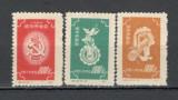 China.1952 1 Mai-Ziua Muncii  LX.291