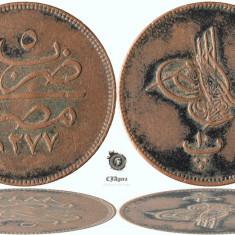 1277/5 AH (1864), 10 para! Abdul-Aziz, Sultan