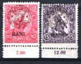 Romania 1919 - EMISIUNEA CLUJ. 2 TIMBRE EROARE SPRATIPAR DEPLASAT, P16, Nestampilat