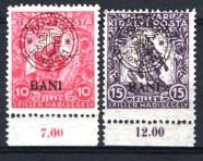 Romania 1919 - EMISIUNEA CLUJ. 2 TIMBRE EROARE SPRATIPAR DEPLASAT, P16