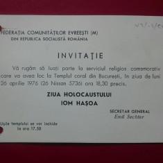Invitatie Templus Coral din Bucuresti Ziua holocaustului Iom Hasoa