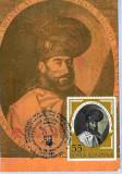 Ilustrata maxima, personalitati, Mihai Viteazul