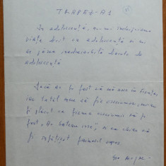 Manuscris olograf Geo Bogza , Trapez , o pagina