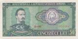 ROMANIA 50 lei 1966  AUNC