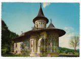 KRUGHER 1137/1 MANASTIREA VORONET  NORDUL MOLDOVEI