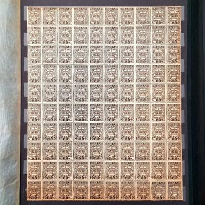 TAXA DE PLATA-VAL. DE 20 LEI-1946-1947-HARTIE GRI-COALA DE 100 BUC NESTAMPILATA foto