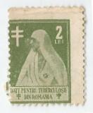 Romania, Lot 318 cu 1 timbru fiscal de ajutor si asist. soc., 1947, eroare, NG, Stampilat