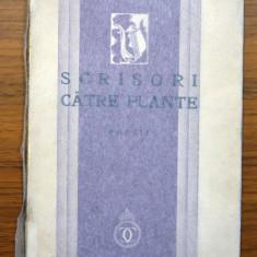 Virgil Carianopol - Scrisor catre plante dedicatie autograf 1936