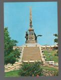 CPIB 17179 CARTE POSTALA - TULCEA. MONUMENTUL INDEPENDENTEI, Necirculata, Fotografie