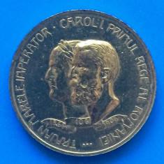 "MEDALIE  "" EXPOZITIA GENERALA DIN BUCURESTI - 1906"""
