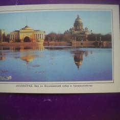 HOPCT 60424 ADMINISTRATIA SI CATEDRALA SF ISAC-SANKT PETERSBURG-RUSIA-CIRCULATA