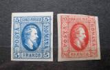 Cuza ,valorile de 5 si 20 parale neuzate, 1865