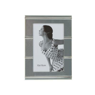 Rama foto format 10X15, metal, cu insertie striata, Resigilata foto