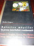 RETORICA MASTILOR IN PROZA INTERBELICA ROMANEASCA  RODICA GRIGORE