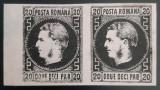 ROAMNIA 1867 CAROL I , 20 par.PERECHE ORIZONT. MARGINE COALA. VARIETATE 16y.18, Nestampilat