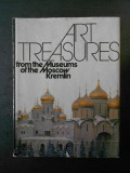 ART TREASURES FROM THE MUSEUMS OF THE MOSCOW KREMLIN. ALBUM  1980, limba engleza