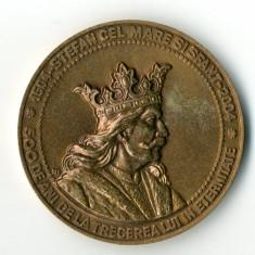 Medalie Asociatia pentru cinstirea memoriei eroilor Stefan cel Mare 2004