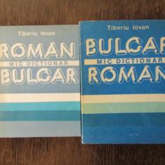 MIC DICTIONAR ROMAN-BULGAR , BULGAR-ROMAN. 2 VOLUME