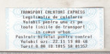 bnk div TCE Ploiesti - Legitimatie 1 zi 6 ron - automat