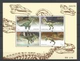 THAILANDA 1997 DINOZAURI ANIMALE PREISTORICE, Nestampilat