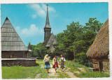 Bnk cp Bucuresti - Muzeul satului - necirculata - Kruger 1134/16, Printata
