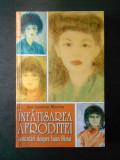 Zoe Iustina Martin - Infatisarea Afroditei, Amintiri despre Ioan Sima