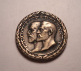 Medalia Comemorativa a Proclamarii Independentei 1877 1927 Argint Marcata