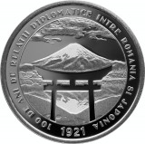 2021.07.07/100 DE ANI DE RELAȚII DIPLOMATICE ÎNTRE ROMÂNIA ȘI JAPONIA