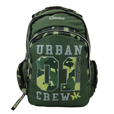 economii fantastice cumpărarea de noi gama exclusivă Rucsac Army Urban 01 Decks, 33 x 18 x 49 cm, Verde | arhiva Okazii.ro