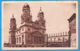 (4) CARTE POSTALA - IASI - CATEDRALA - 1946